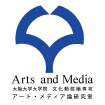アート・メディア論研究室